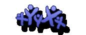 4_AGS_logo_klein